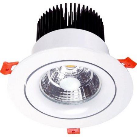 LED 628B 40W WH 5000K